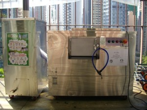 GG10 installed at Wah Yan College to compost uneaten food